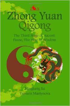 ZYQ - Zhong Yuan Qigong | Chinese Image Medicine